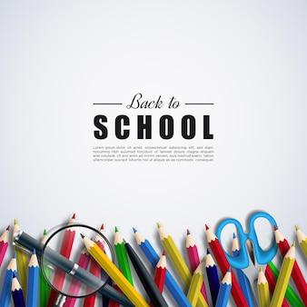 鉛筆の虫眼鏡とはさみで学校に戻る