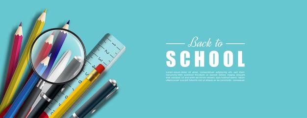 연필 및 기타 학교 도구를 가지고 학교로 돌아가기
