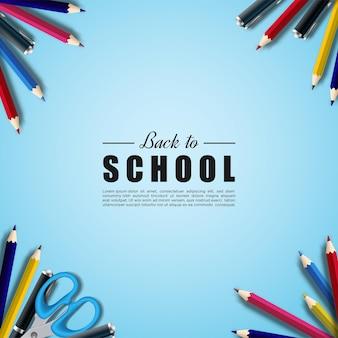 隅々に鉛筆を持って学校に戻る
