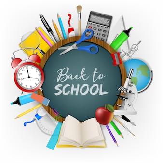 둥근 칠판 주위에 현실적인 학교 supplieas와 함께 학교로 돌아 가기