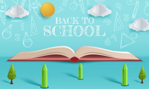 Снова в школу со школьными предметами и элементами. фон и плакат для обратно в школу