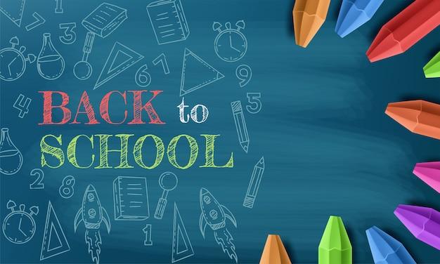 학교 항목과 요소가있는 학교로 돌아 가기 다시 학교로 배경 및 포스터