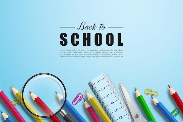 明るい青色の背景に学用品を持って学校に戻る