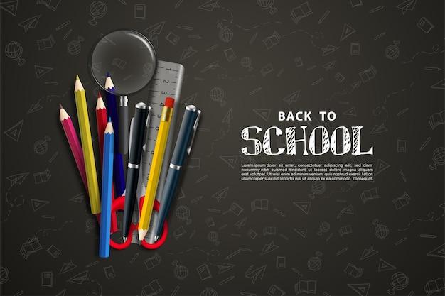 칠판에 학용품을 들고 학교로 돌아가기