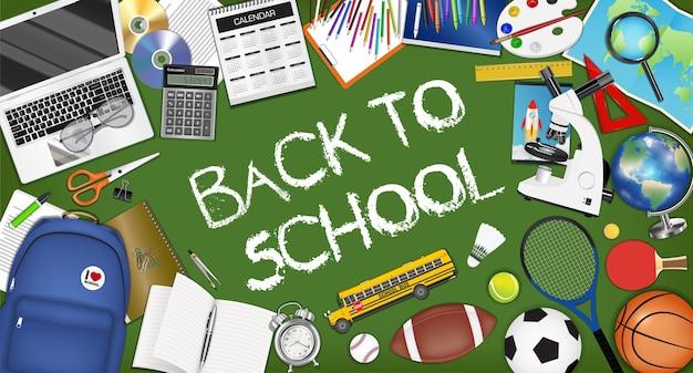Вернуться в школу с помощью инструмента для обучения учащихся