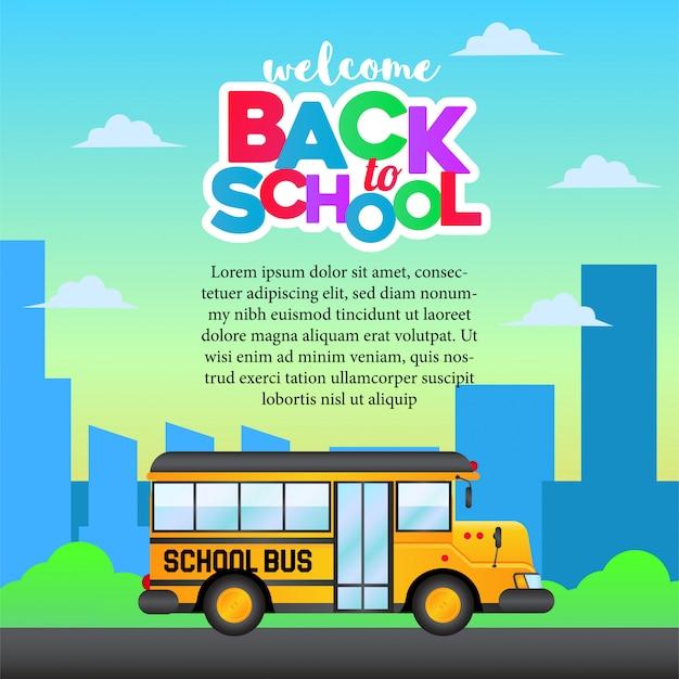 都市の道路に黄色いバスがある学校に戻る