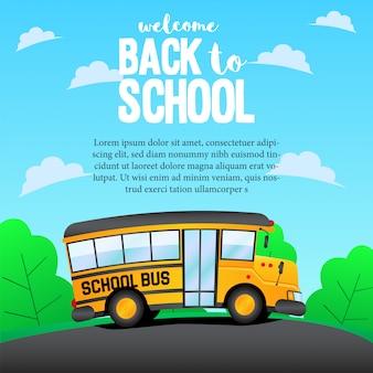 道路に黄色いバスがある学校に戻る