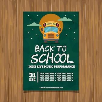 Back to schoolインディー・ライブ・ミュージック・ポスター