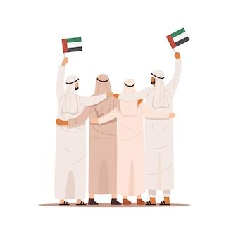 一緒に抱き合ってアラブ首長国連邦の旗、ベクトルを保持しているアラブ人の背面図