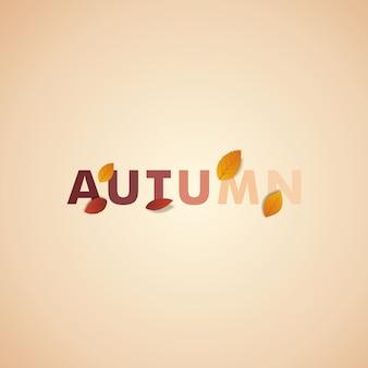 Backgroudn autumnをテンプレート化する