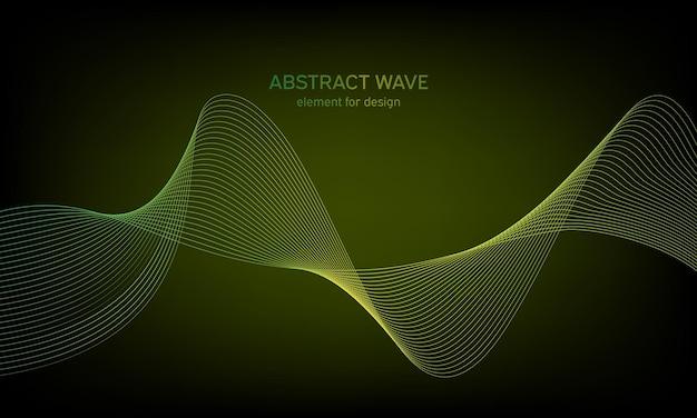 背景抽象的なカラフルな波要素
