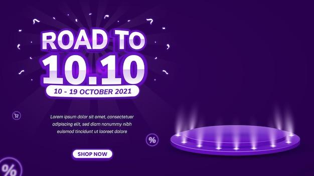 Фон баннера реалистичные 1010 flash sale с подиумом