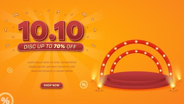 Фон баннер реалистичная 1010 флэш-распродажа с красной подиумом