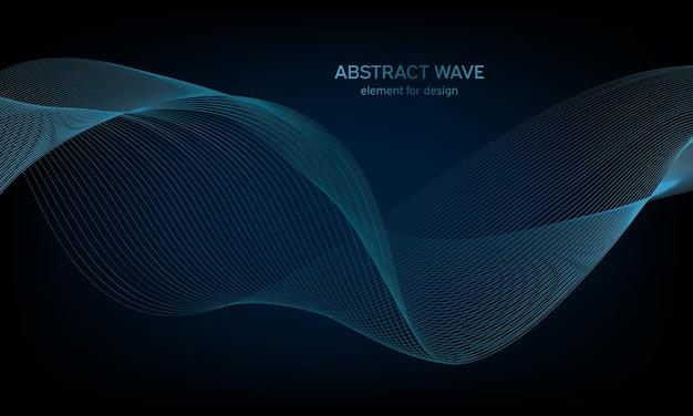背景カラフルな抽象的な波要素