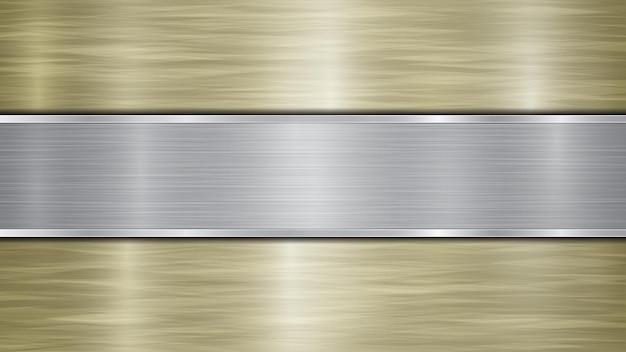황금빛 반짝이는 금속 표면과 중앙에 위치한 수평 광택 은판으로 구성된 배경, 금속 질감, 눈부심 및 광택 가장자리
