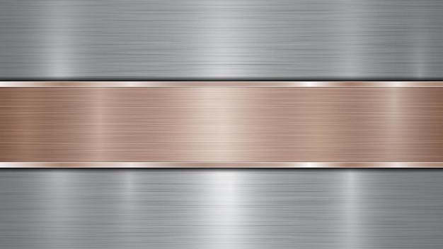 금속 질감, 눈부심 및 광택 가장자리가 있는 중앙에 위치한 은빛 반짝이는 금속 표면과 하나의 수평 광택 청동 판으로 구성된 배경