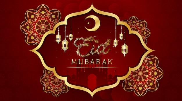 이슬람 축제 eid mubarak의 배경 디자인
