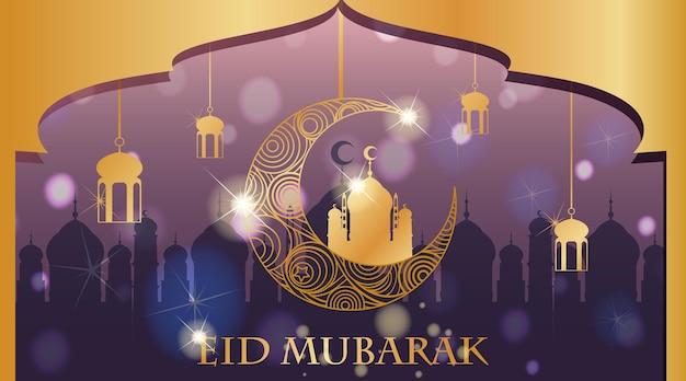 이슬람 축제 이드 무바라크의 배경 디자인