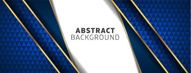 Шаблон дизайна фона с абстрактными формами