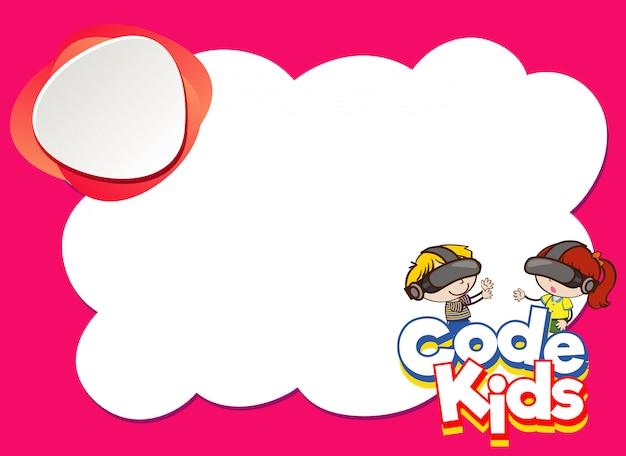 Дизайн фона с двумя детьми и детьми с кодовым словом