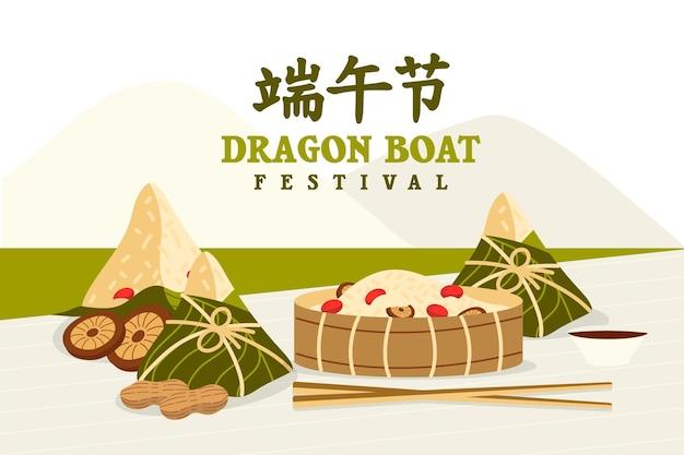 Background of dragon boat's zongzi