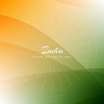 Background of elegant wavy indian flag