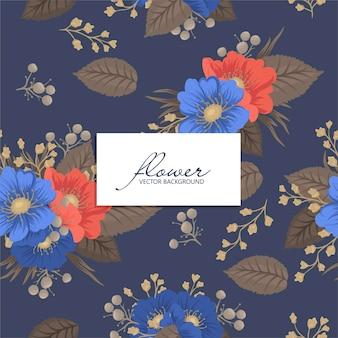 背景の花のシームレスなパターン