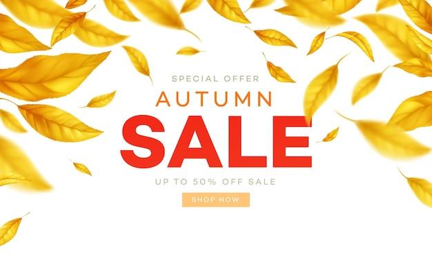 할인의 가을 시즌에 대한 배경입니다. 노란색과 주황색 단풍이 날아다니는 가을 판매 배경. 벡터 일러스트 레이 션 eps10
