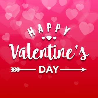 レタリングと心とバレンタインの背景