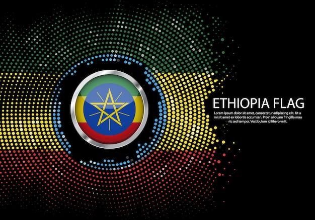 背景エチオピアの旗のハーフトーングラデーションテンプレート。
