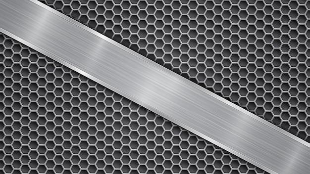 구멍이 있는 금속 천공 표면과 금속 질감, 눈부심 및 반짝이는 가장자리가 있는 광택 플레이트로 구성된 회색 배경