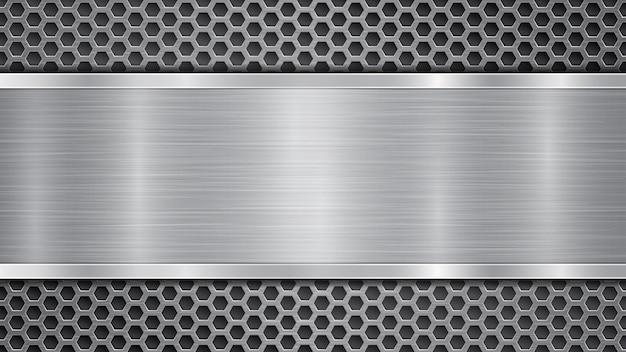 灰色の背景。穴のある金属製の穴あき表面と、金属の質感、まぶしさ、光沢のあるエッジのある磨かれたプレートで構成されています。
