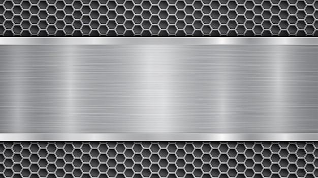 Фон серого цвета, состоящий из металлической перфорированной поверхности с отверстиями и полированной пластины с металлической текстурой, бликами и блестящими краями.