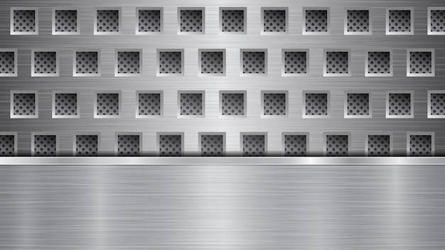 구멍이 있는 천공된 금속 표면과 금속 질감, 눈부심 및 반짝이는 가장자리가 있는 수평 광택 플레이트 1개로 구성된 은색 및 회색 배경