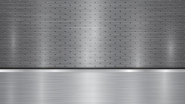 Фон в серебристом и сером цветах, состоящий из перфорированной металлической поверхности с отверстиями и одной горизонтальной полированной пластины, расположенной внизу, с металлической текстурой, бликами и блестящими краями