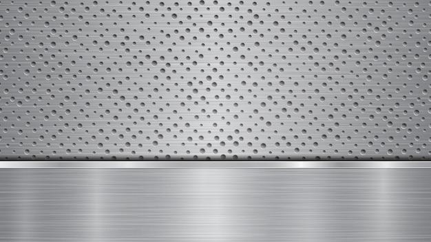 シルバーとグレーの背景。穴の開いた金属の表面と、その下にある1つの水平に磨かれたプレートで構成され、金属のテクスチャ、グレア、光沢のあるエッジがあります。