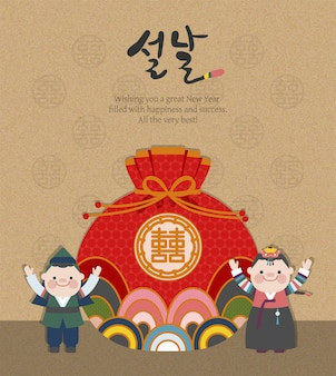 Background of korean new year's day with kids and a lucky bag