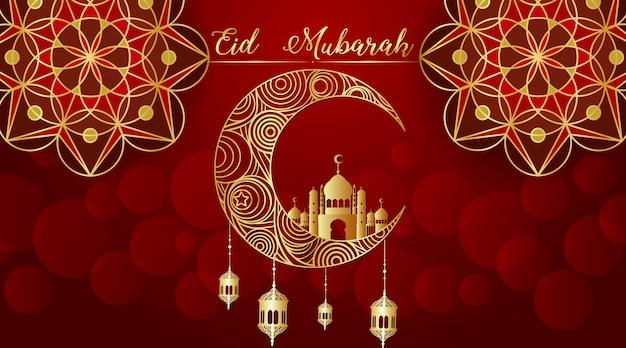 Background  for muslim festival eid mubarak