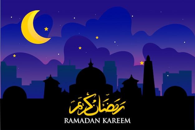 Background night ramadan kareem