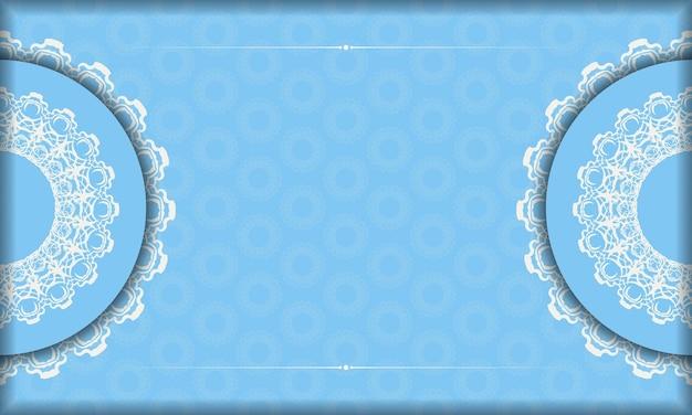 Фон синего цвета с узором мандалы белый для дизайна под текстом
