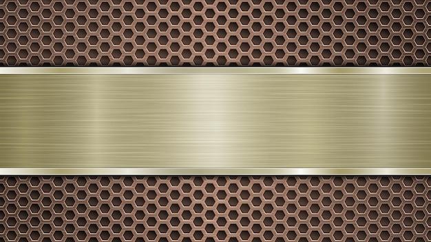 구멍이 있는 청동 천공 금속 표면의 배경 및 금속 질감, 눈부심 및 반짝이는 가장자리가 있는 수평 황금 광택 플레이트