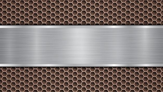 Фон из бронзовой перфорированной металлической поверхности с отверстиями и горизонтальной полированной серебряной пластиной