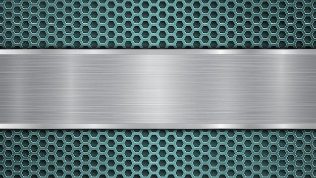구멍이 있는 밝은 파란색 천공된 금속 표면의 배경 및 금속 질감, 눈부심 및 반짝이는 가장자리가 있는 수평 은색 광택 플레이트