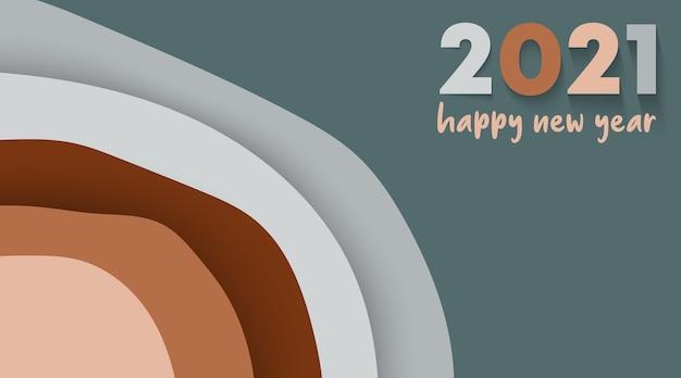 Фон нового года 2021 с плавными формами, стиль вырезки из бумаги.