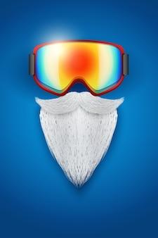 スキーゴーグルと白ひげとサンタクロースのシンボルの背景。
