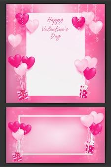 甘いパステル調の装飾とバレンタインデーのイラストの背景