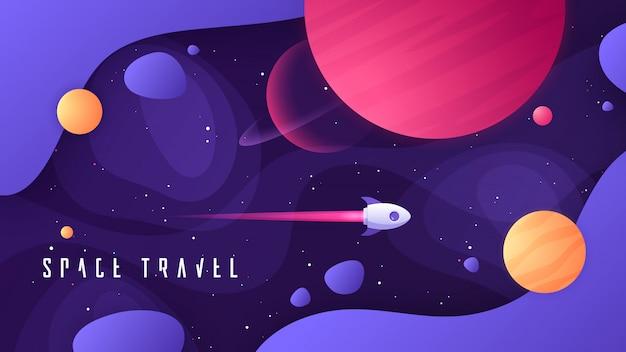 Фон на тему космоса, межзвездных путешествий, вселенной и далеких галактик