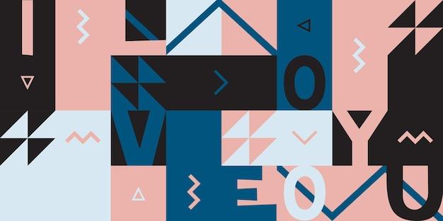 Фон окрашен в кубические формы и украшен линиями и разными цветами. волна любви, светло-розовый, ненасыщенный синий и черный цвета.