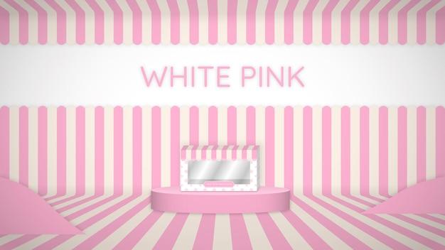 분홍색과 흰색 배경