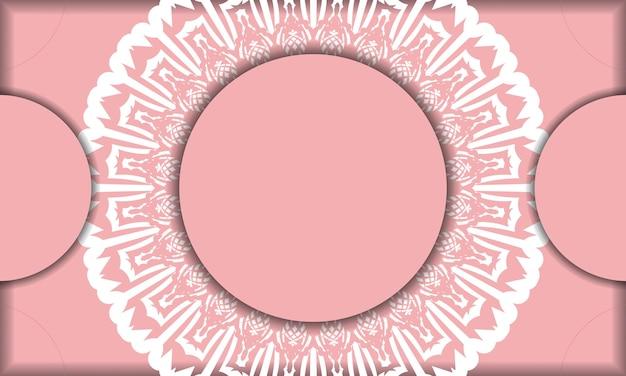 텍스트 아래 디자인을 위한 만다라 흰색 장식이 있는 배경 분홍색